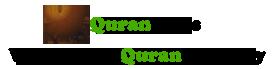 Qurantuts